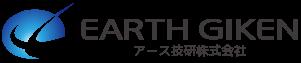 アース技研株式会社